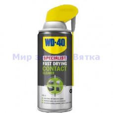 WD-40 SPECIALIST 400мл очиститель контактов