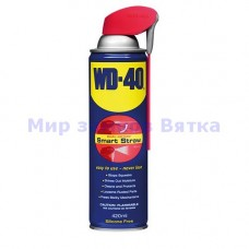 WD-40 125мл АКЦИЯ